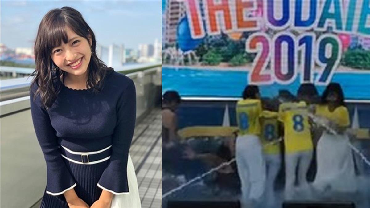 23歲女主播被水柱狂噴濕了!內衣底褲被看光