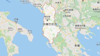 30年最強!阿爾巴尼亞規模5.6地震 民宅倒塌數10傷