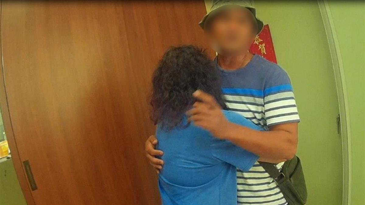 離家20年被宣告死亡 婦淚吐苦衷…母子終重逢