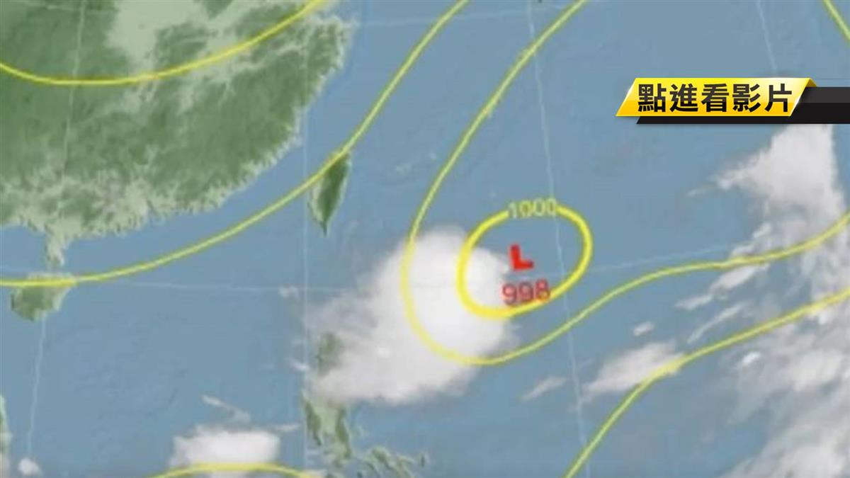 颱風僅白鹿登台 氣象局:高壓偏北