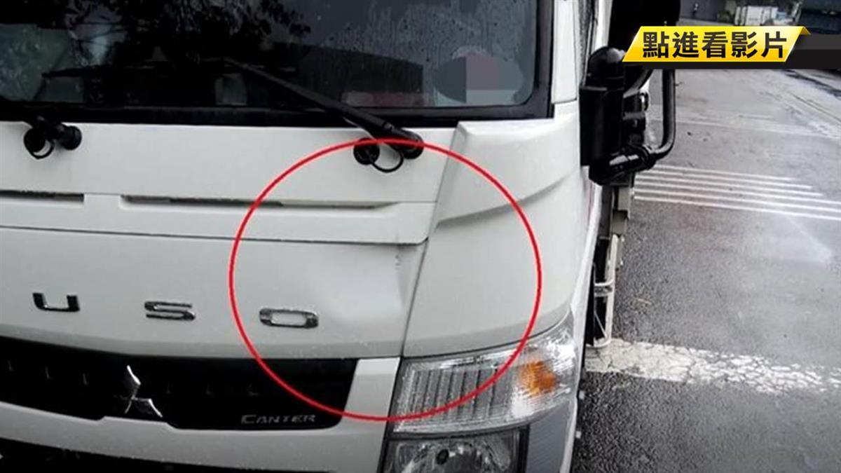 司機忘拉手煞車撞凹後車 不卸貨了急開溜