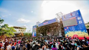 大港沉沒 覺醒破產 音樂祭步入黑暗時期?