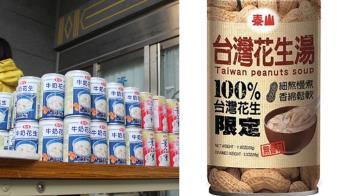 「童年美食」紅到日本 老司機神吃法被推爆