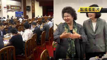 陳菊缺席私菸報告 代打遭黃國昌電爆