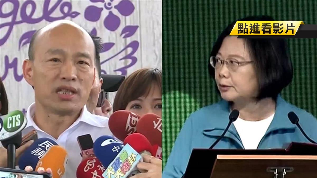 郭退呂進!藍綠對決 聯合報民調:蔡45%韓33%