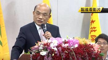 政院砸3200億拚利多政策 藍委疑為蔡蘇配