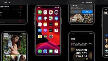 iOS13三大災情哀鴻遍野 網:沒更新先住手
