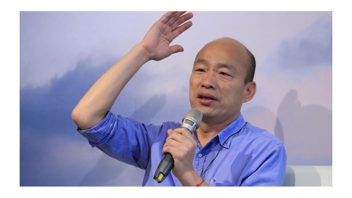 韓國瑜不認挖石油說 宅神猛酸「被外星人抹去記憶?」