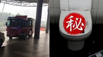 車站廁所不通…冒血水!清潔工勾出嬰屍嚇壞