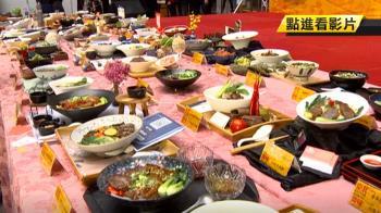 台北牛肉麵大評比!板橋30年老店奪冠軍