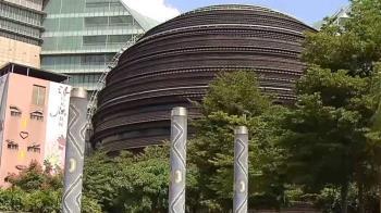 同屬威京集團  鼎越372億元標下京華城