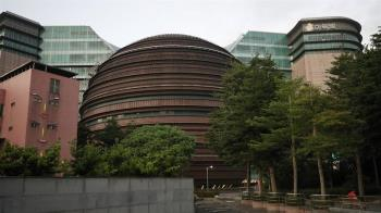 京華城同集團標回 中石化:將興闢頂級商辦園區
