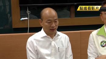 韓:中央才能挖石油 高市府無能力開採是常識