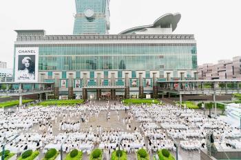 時尚圈矚目焦點「白色野餐」 展現台北城市之美
