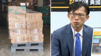 黃國昌爆 總統府諮議買37條菸!府方回應