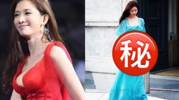 恭喜!林志玲爆真的懷雙胞胎 明顯凸肚照瘋傳