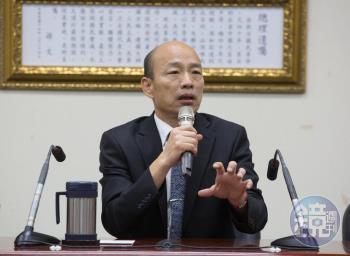 議員播「呱吉」爆粗口影片 韓國瑜:粗俗不堪