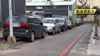 違停車主連收12張罰單 他提出申訴判照繳