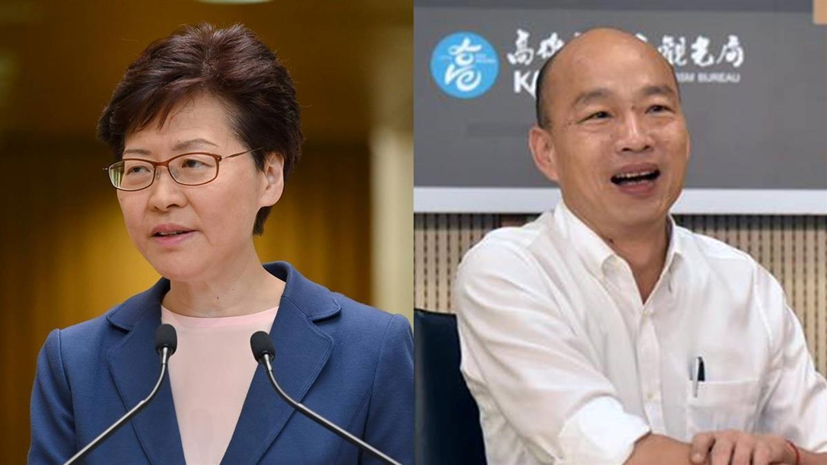 林鄭對話會中籤才能發言 網友:早上高雄、晚上香港