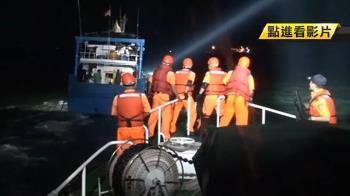 海巡狂飆逮越界大陸漁船 背後風險曝