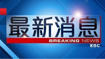 快訊/慶富案涉詐貸63億 老董判刑25年罰1.5億