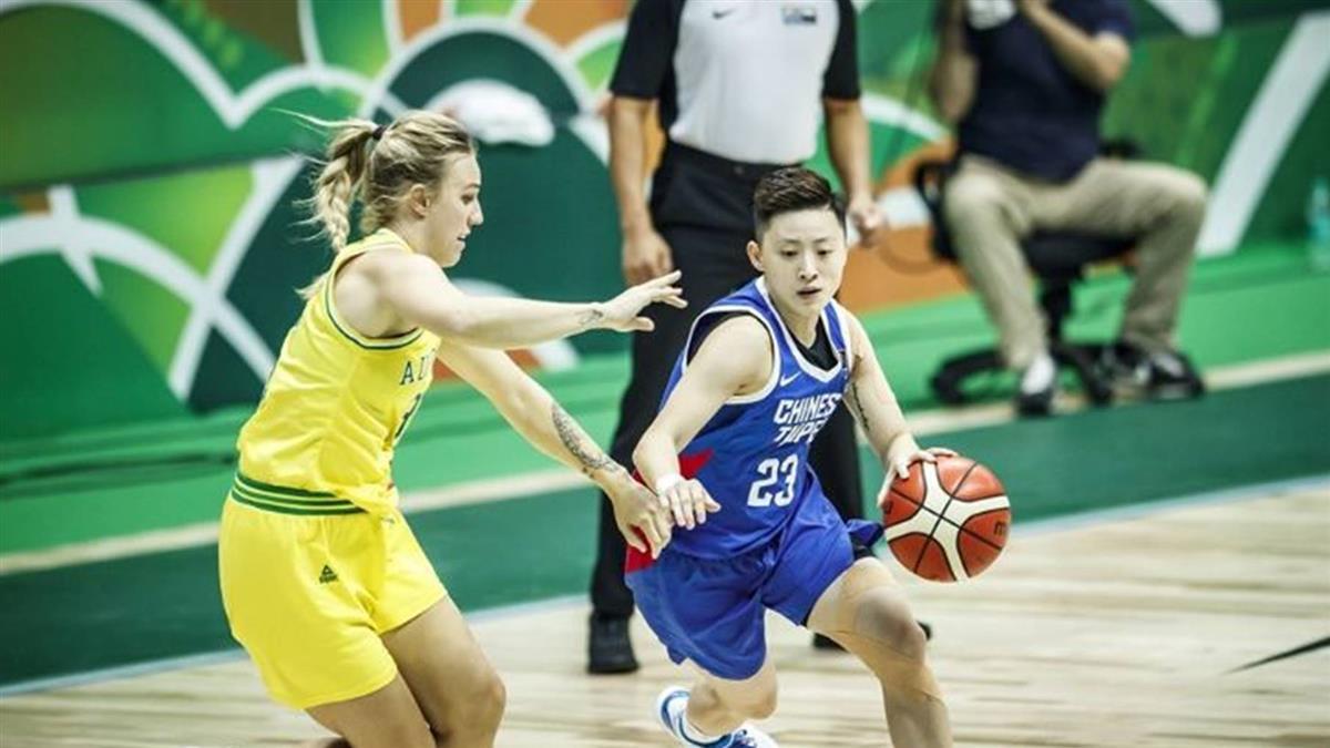 亞洲盃女籃/中華隊慘輸澳39分 與紐西蘭爭第5