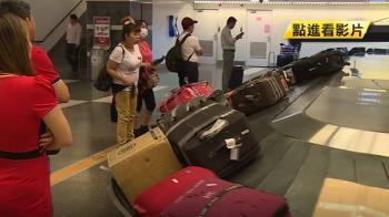 搭商務艙名牌包遭竊 菲航僅賠3千台幣
