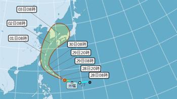 米塔颱風逼近!週日恐發海警 估影響時間曝