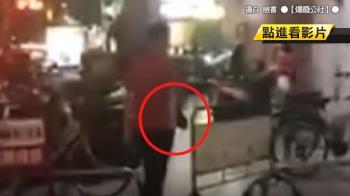 中山堂驚傳隨機攻擊 紅衣男徒手重毆5人逃