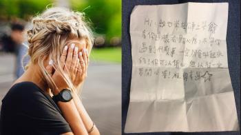 公車上淚崩!男暖心遞紙條 她一翻背面秒噴淚