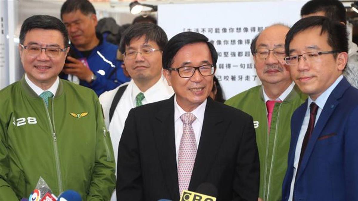 睽違11年重返綠黨部 陳水扁:百感交集