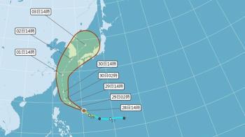 最快明發海警!「米塔」恐增強中颱 風雨時間曝