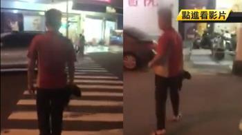 台中驚傳隨機攻擊!40歲無業男痛毆大學生 原因曝