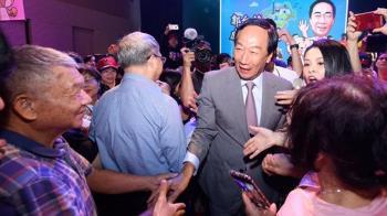 郭台銘宣布轉戰立院:我都在!粉絲激動爆哭