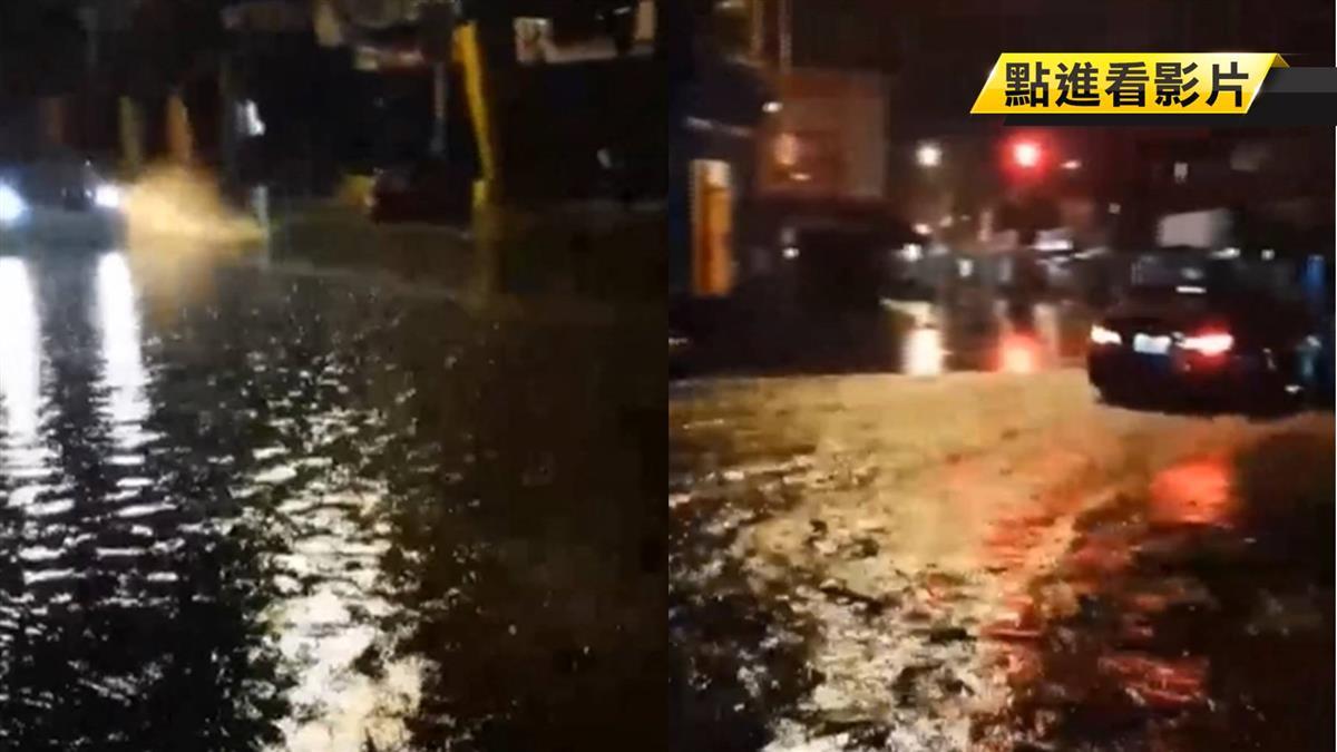 暴雨狂襲宜蘭!道路如大型洗車場 積水遍地災情多