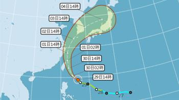 【不斷更新】米塔颱風來襲!航班異動看這裡
