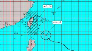 米塔20:30發陸警!預計暴風圈觸陸時間曝