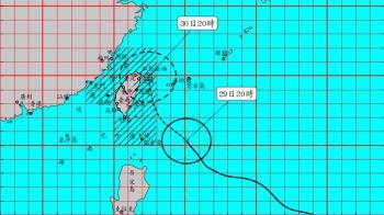 米塔颱風20:30發陸警 宜花東列警戒範圍