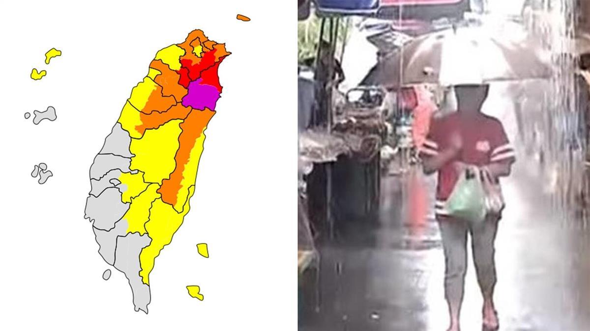 米塔來勢洶洶11時觸陸!宜蘭紫爆防超大豪雨