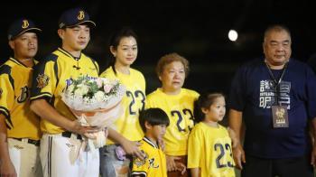 23號代表球員生涯 彭政閔盼造另一教練背號