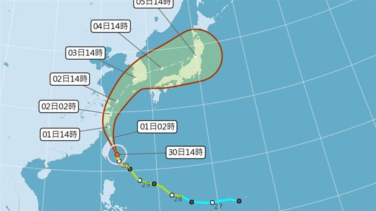 颱風米塔來勢洶洶!北北基今晚10點宣布是否放颱風假