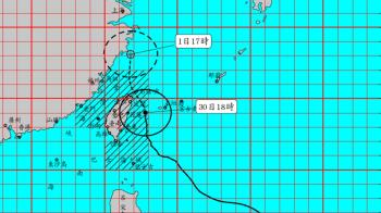 米塔預計深夜東北角沿海通過 北台灣風強雨大