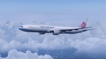 受米塔影響 華航、虎航部分航班異動