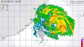 米塔暴雨 週二再放颱風假有望?網曝前例