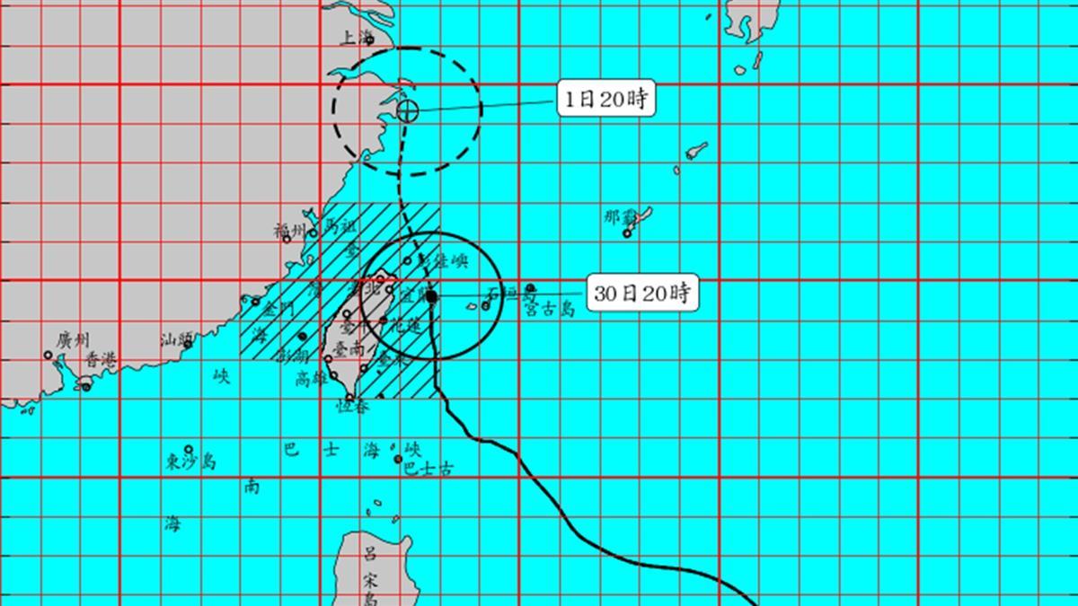 【持續更新】颱風米塔來襲!明天全台停班課看這裡