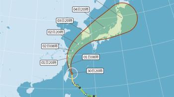 挫咧等!氣象局發颱風強風警告 恐出現14級陣風