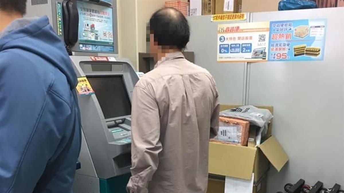 瘋狂存領錢!大叔霸佔超商ATM 超瞎理由曝