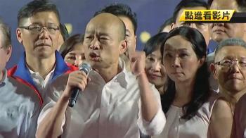夫妻被下禁口令? 韓競選行程減少 李佳芬跑攤不受訪