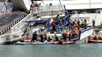 船艙飄瓦斯味!南方澳大橋5人受困:快救救我