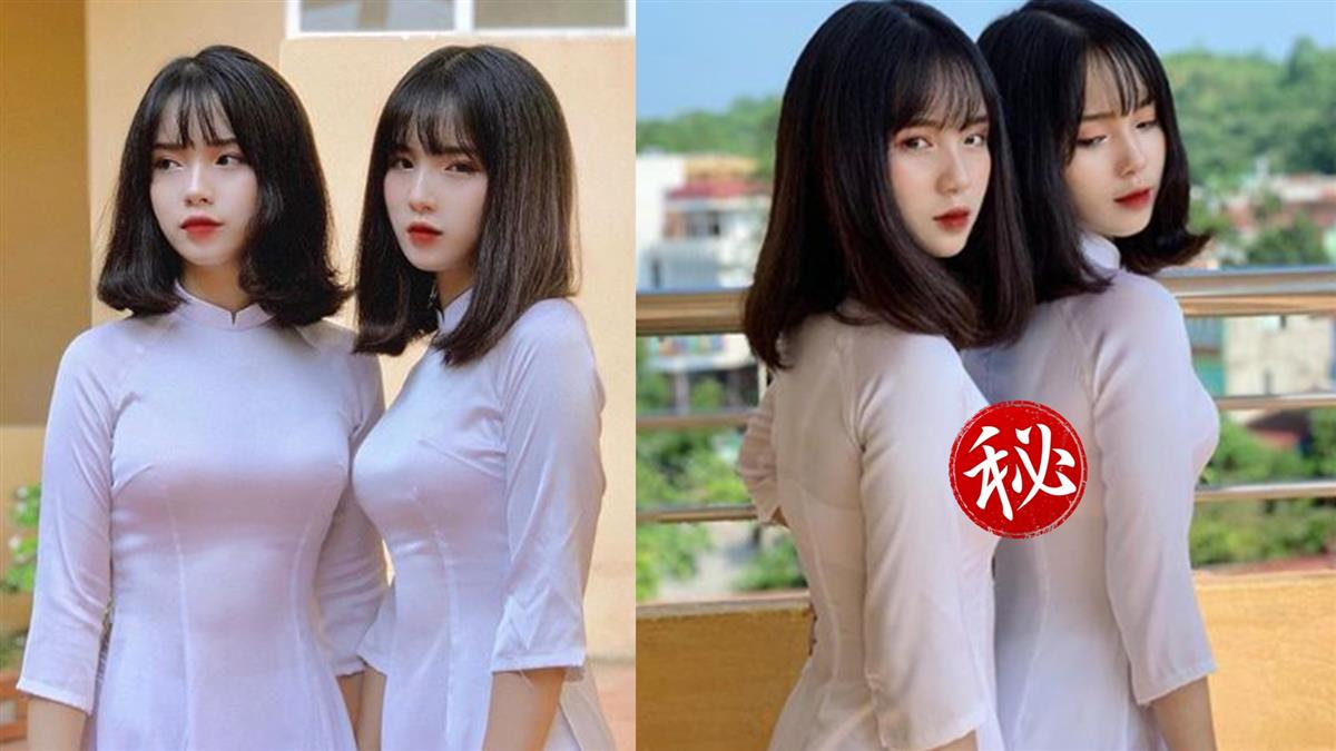 17歲雙胞胎正妹穿奧黛!胸器包不住看光光